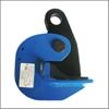 Horizontal Clamp - Lifting Gear Manufacturers