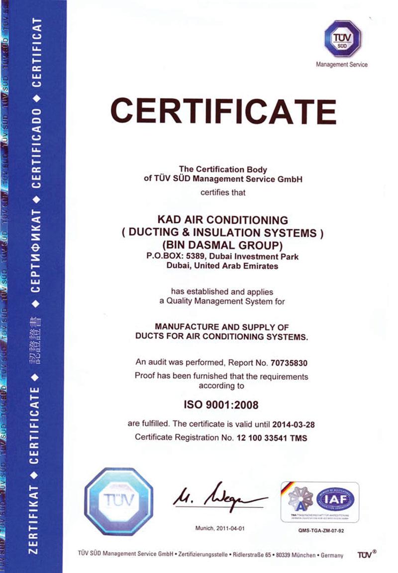 Certification - Saudi Dutest - Saudi Dutest
